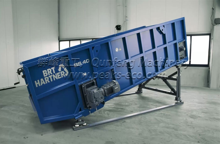 Ballistic Separator (Cooperate with BRT)