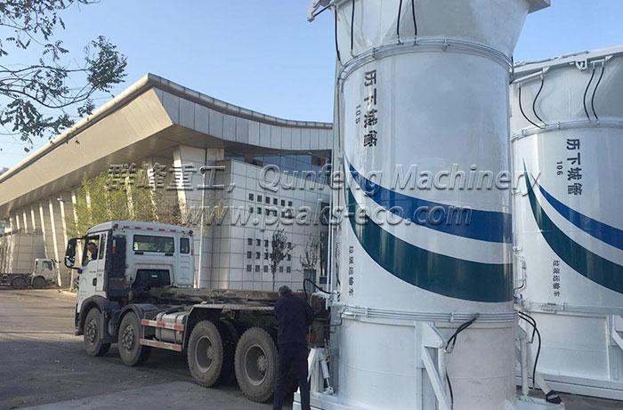 Vertical Waste transfer Station System