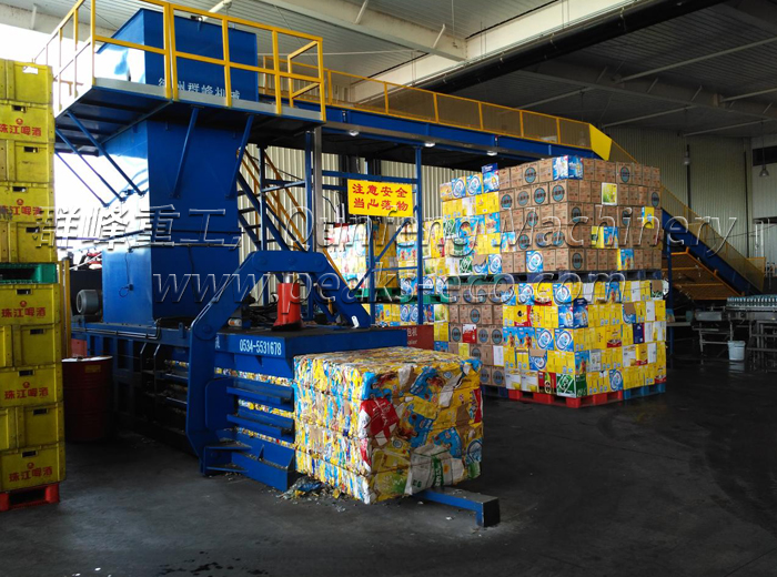 Balers For Paper & Cardboard