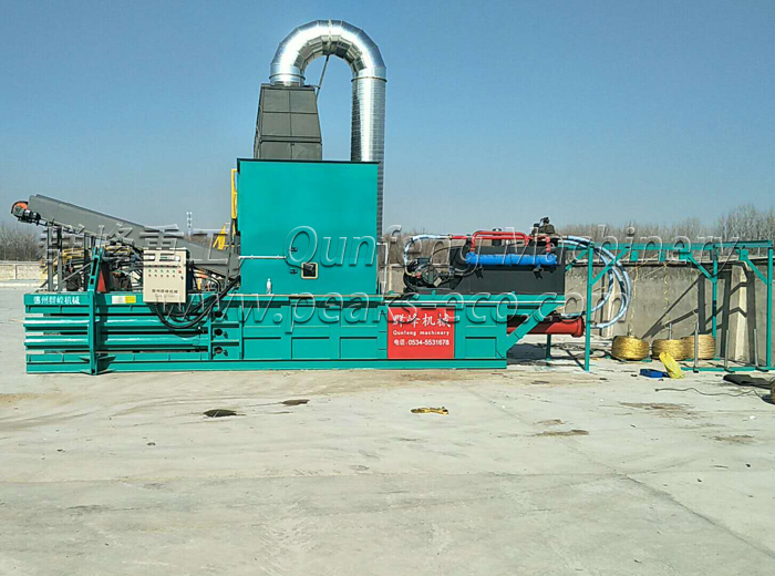 Baler For Waste