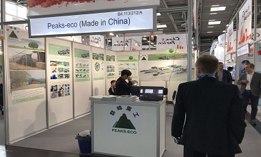 Peaks Eco has successfully attended the 2018 IFAT in Munich