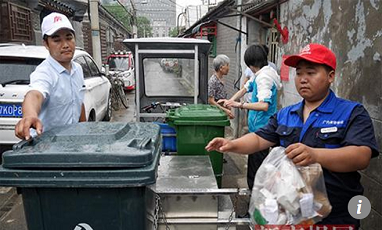 China ups war on waste with prizes for Beijing households sorting their own rubbish and recycling (Ⅱ)