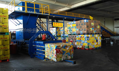 Nine Using Characteristics Of Plastic Baler Machine