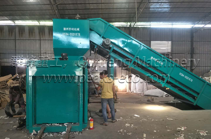FDY 1250 E Semi Automatic Baler Door Closed