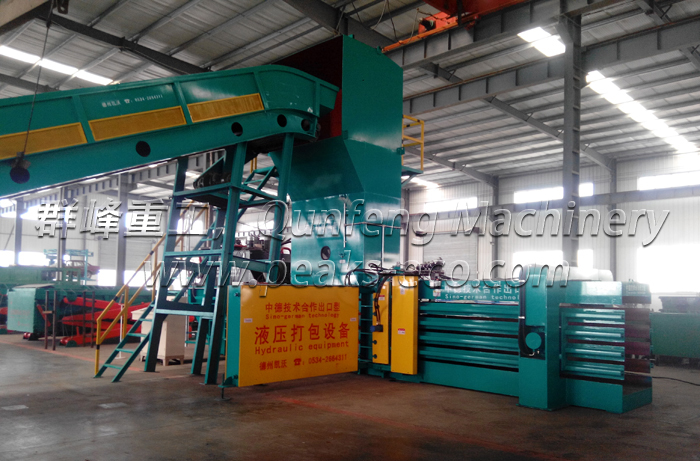 FDY 1250 D Full Automatic Baler (lengthen Type)