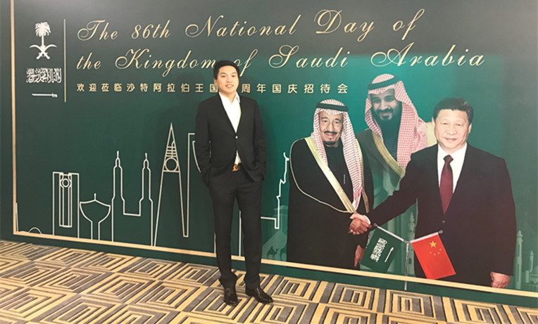 Participate in the Saudi National Day