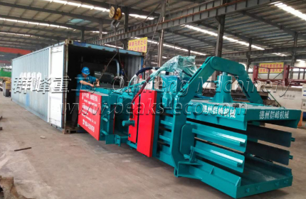 The Baler Has A Good Market Prospect in China