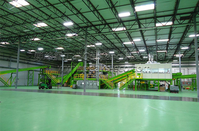 Material Recycling Factory (MRF)