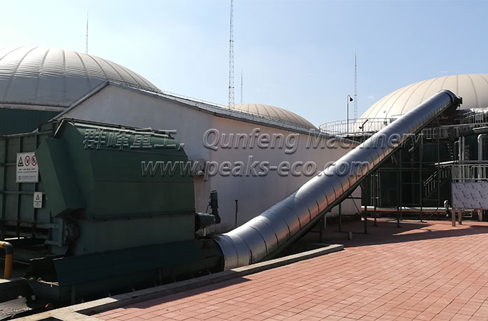 Biogas Energy Plant & AD(Anaerobic Digestion) Plant