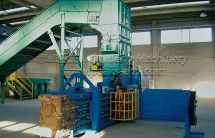 Plastic Baler Machine Action Sequence