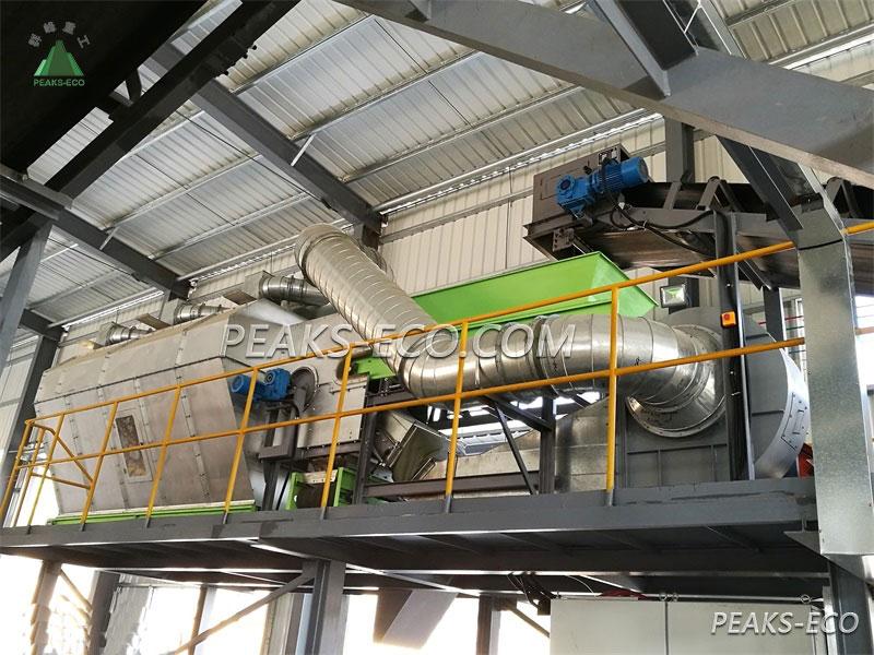 Qunfeng Air Separator