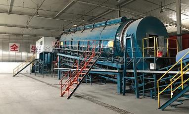 waste solution equipment