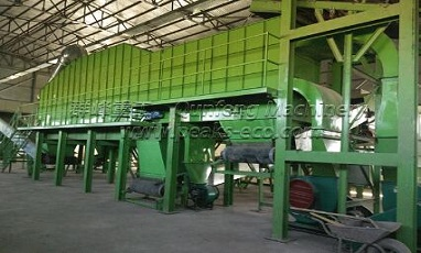 Qunfeng can offer waste sorting equipment and waste sorting plant