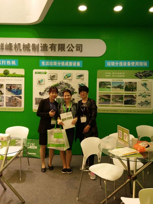 Peaks Eco has successfully attended the IE expo China