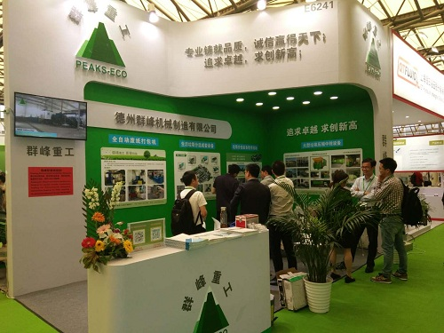 Peaks Eco has successfully attended the IE expo China1
