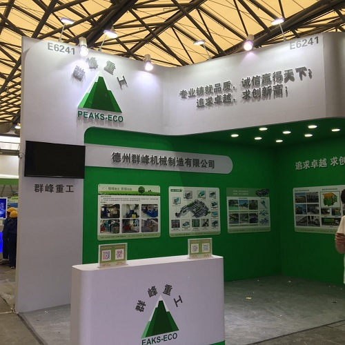 Peaks Eco has successfully attended the IE expo China2