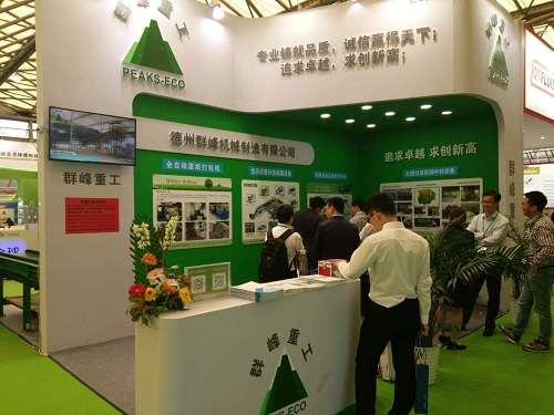 Peaks Eco has successfully attended the IE expo China3