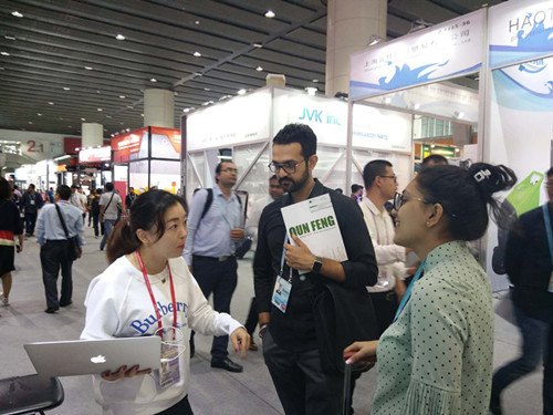 124th China Import and Export Fair