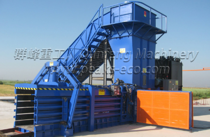 Automatic Baler Manufacture