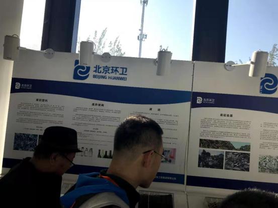 Beijing Majialou Sorting Station