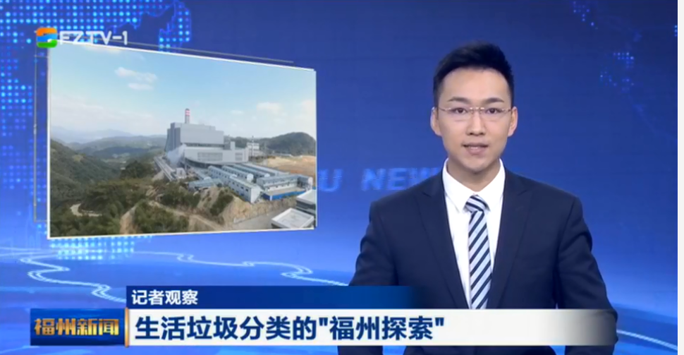 Kudos To Our Colleagues Who Run The Qunfeng Project