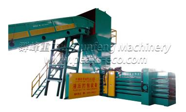 How to Prevent Moisture from Entering the Automatic Baler Equipment During Operation?