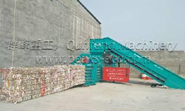 Waste Paper Baling Machine
