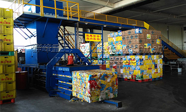 Hydraulic Baler, Used for Extruding and Packing Scrap