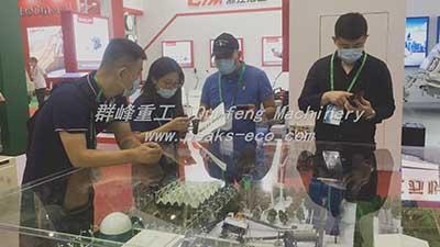 Organic Waste Treatment Equipment Technology Exhibition