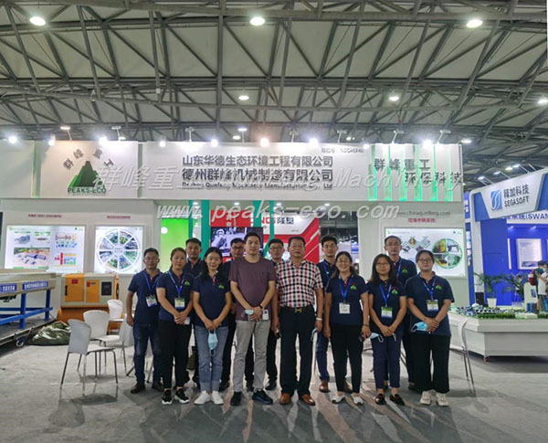 The 21st China Environment Expo 2020