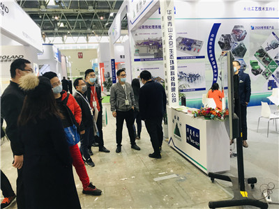 Dezhou Qunfeng participate in Beijing-2020 China Sanitation Expo