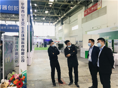 Qunfeng participate in Beijing-2020 China Sanitation Expo