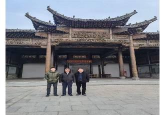 On November 24, 2020, Mr. Zheng Attends The Factory.