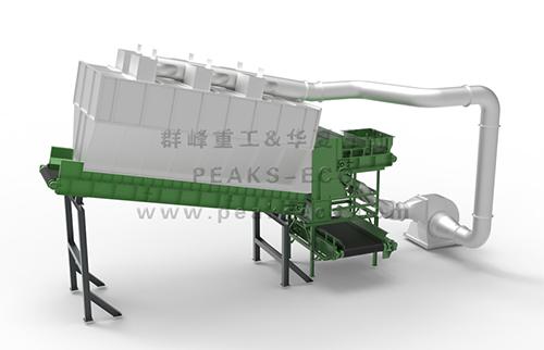 air separation system