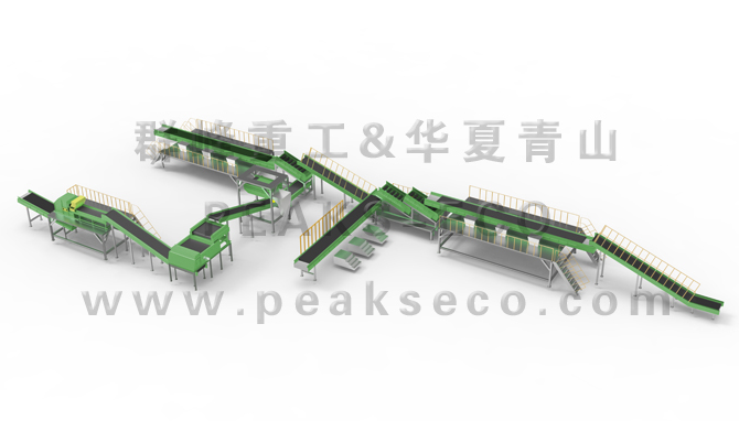 Recyclable refuse sorting center processing system