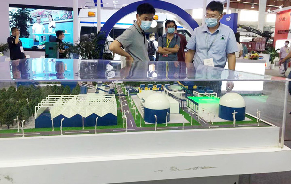 Qunfeng Heavy Industry