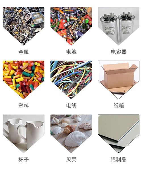 Garbage Sorting Robot