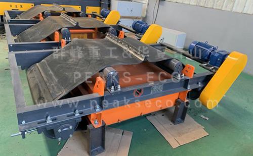 Metal magnetic separation system