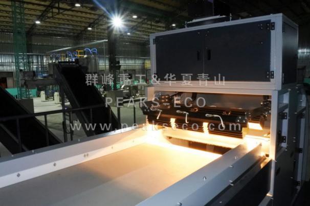 NIR optical separator